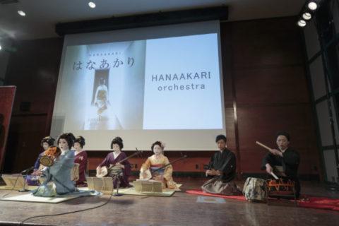 【NY経済新聞】にNY花あかりで行った日本伝統芸能イベントの記事が掲載