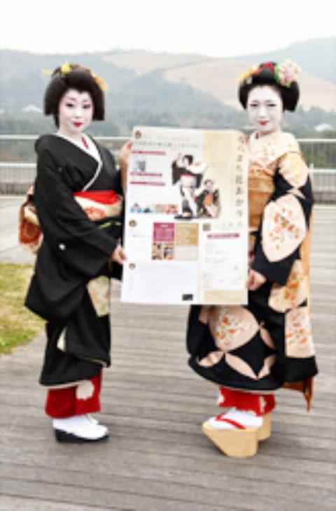 【奈良新聞】に全国芸妓イベント第1回奈良まち花あかりの告知掲載