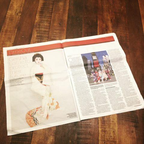 【JAPAN TIMES】 に大きく活動を取り上げていただきました