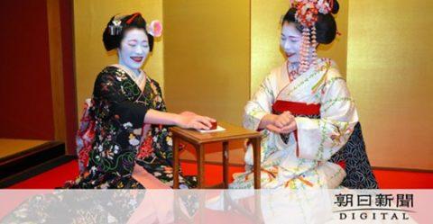 【朝日新聞】2020年6月9日掲載