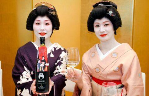 松山検番と千代の亀酒造共同企画の清酒販売開始