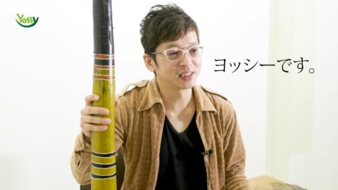 イオンカ奏者 曽爾テラワキYouTubeチャンネル開設のお知らせ